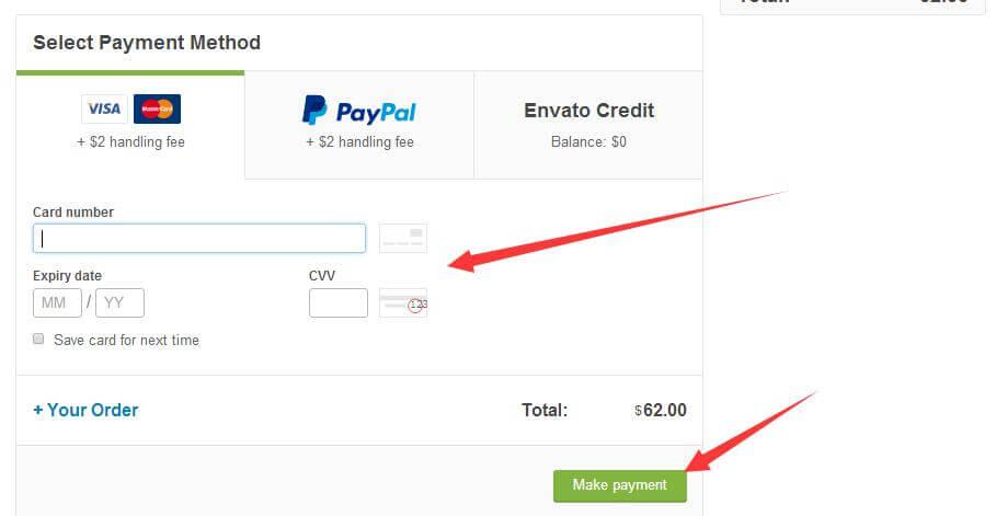 avada信用卡付款