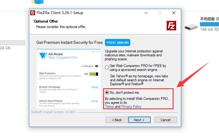 选择FileZilla免费版
