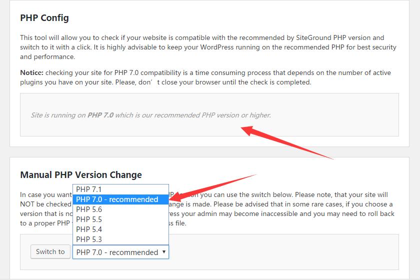 PHP 7.0 升级成功