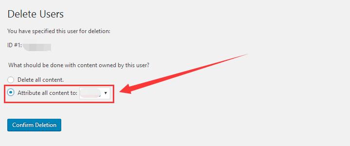 确认删除老用户名