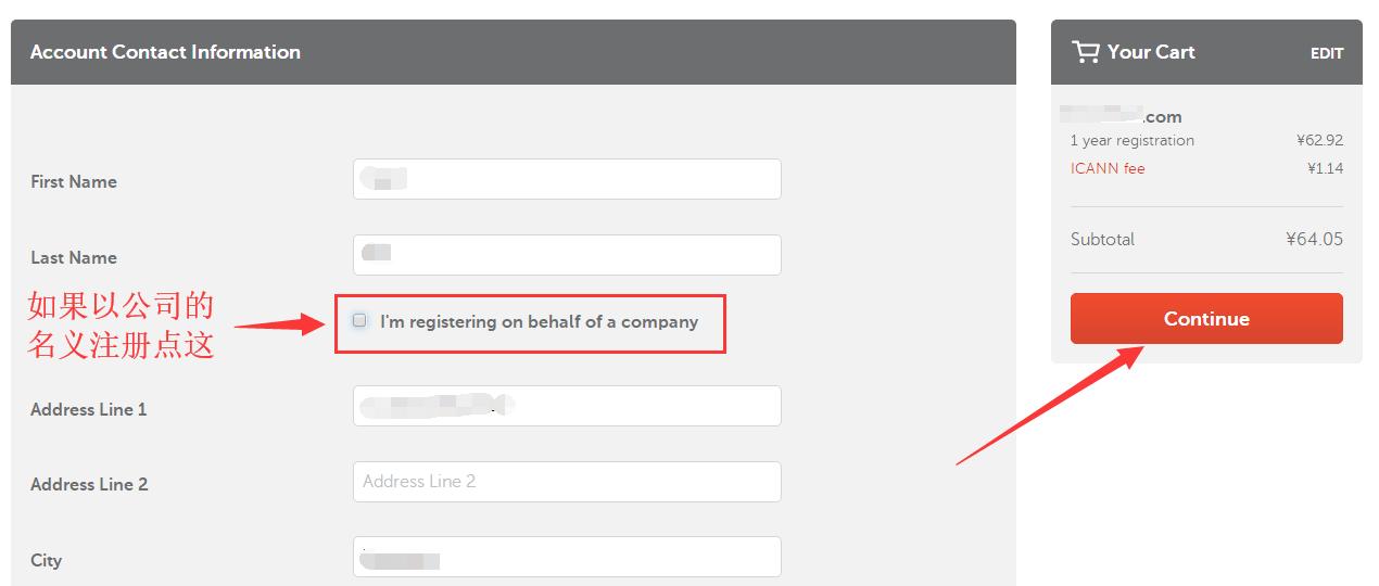 namecheap账户信息