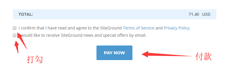siteground pay