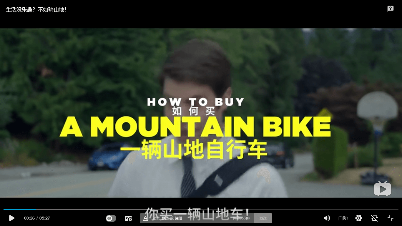 bike ads