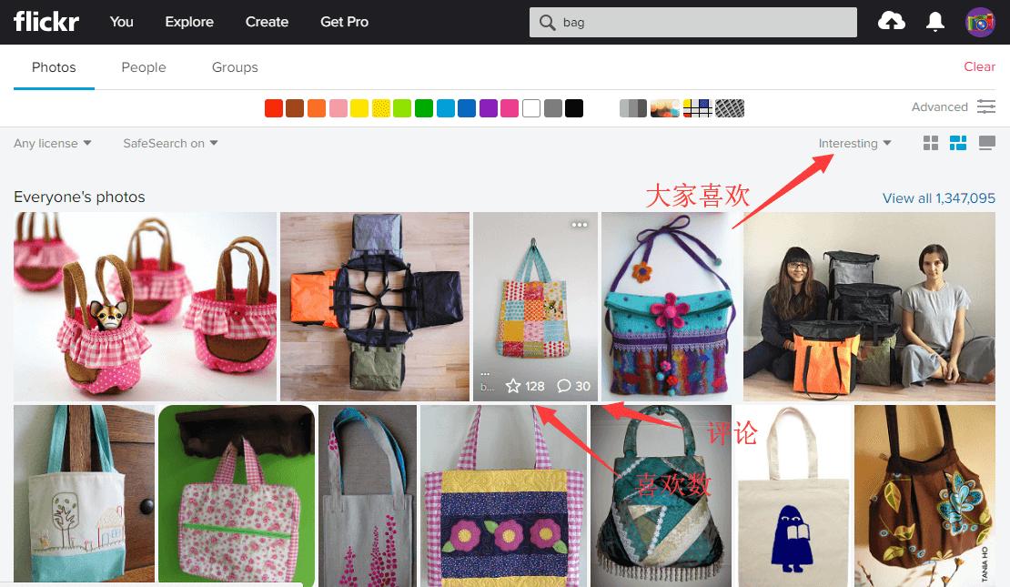 flickr产品调研