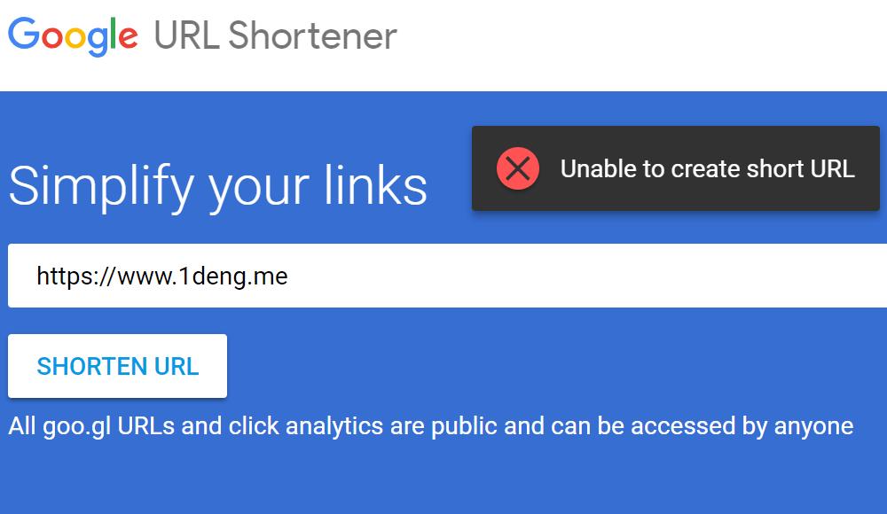 谷歌短链工具