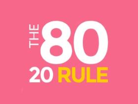 什么是二八定律80/20法则,和英文数字营销有什么关系?