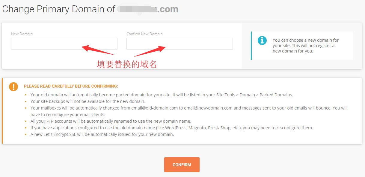 填写要替换的域名