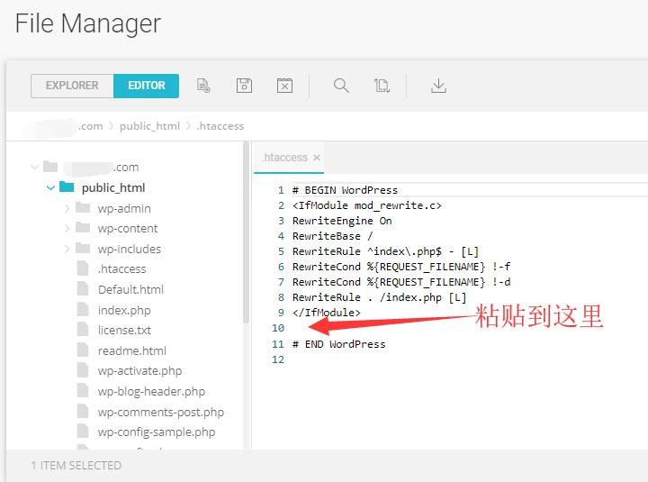 siteground更目录文件编辑