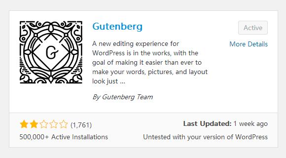 Gutenberg插件