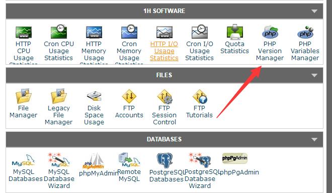 PHP版本管理