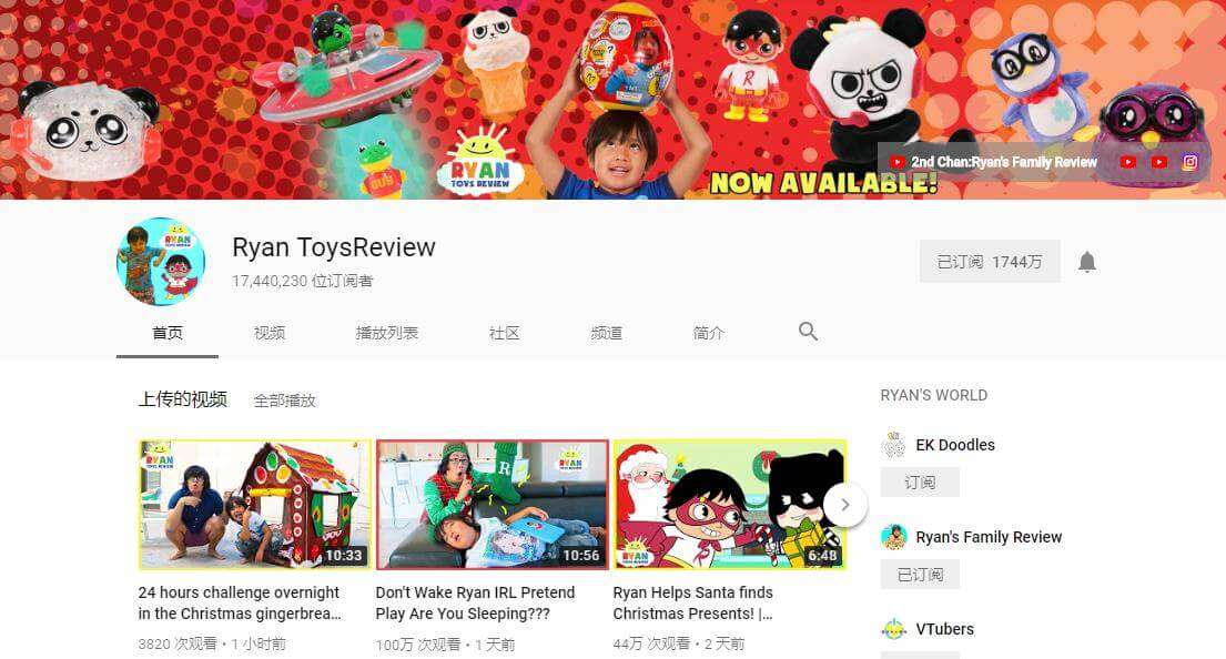 Ryan ToysReview youtube频道