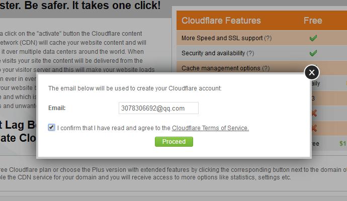 通知cloudflare开通的邮箱