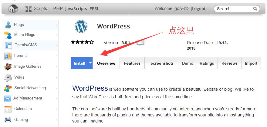 wordpress一键安装
