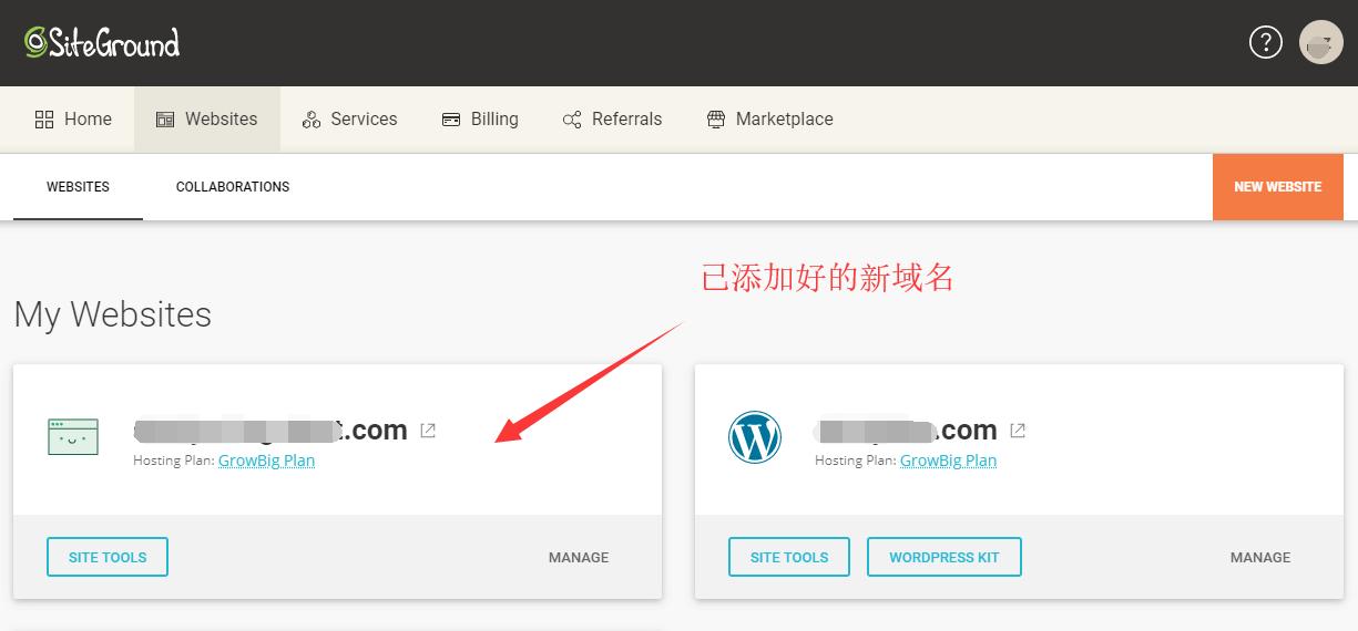 新网站已添加
