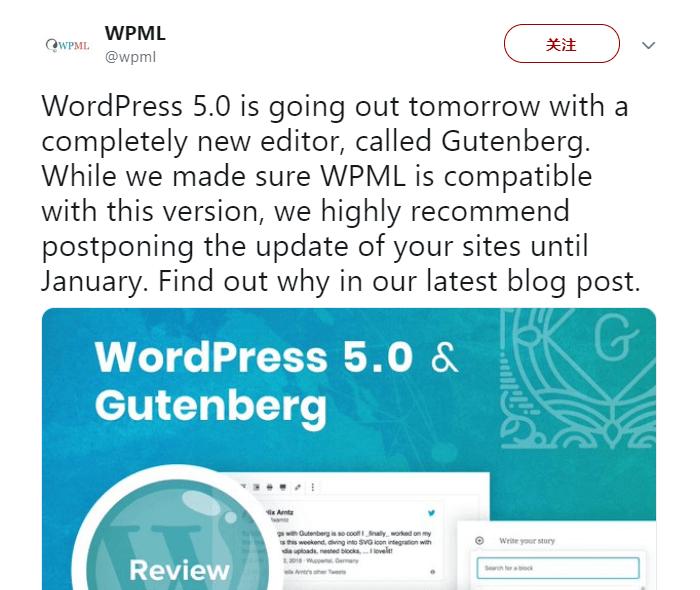 wpml建议不要升级wordpress 5.0