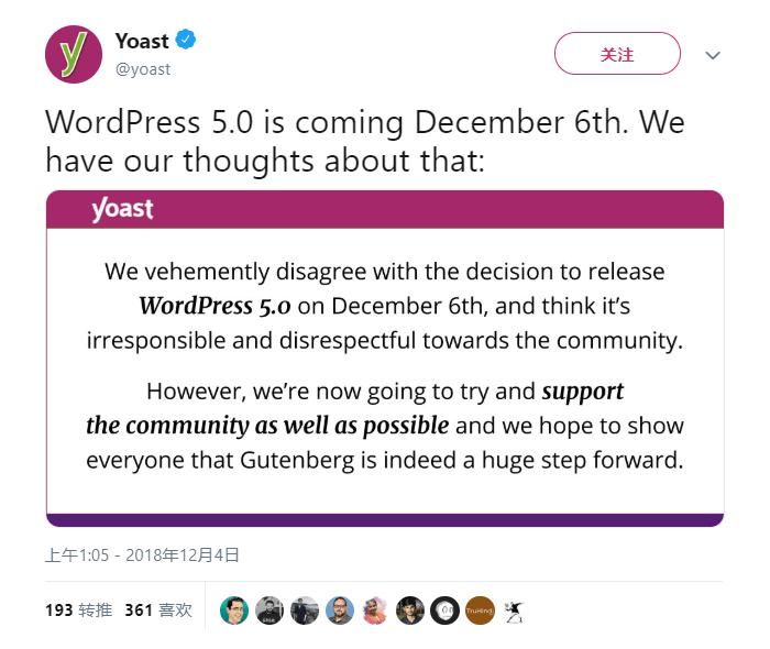yoast建议不要升级wordpress 5.0