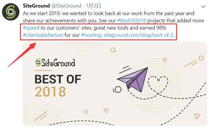 siteground用户满意度98%
