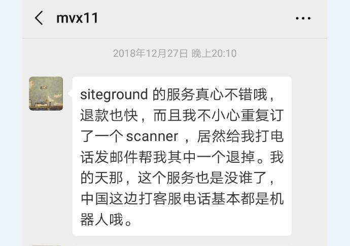 siteground用户体验