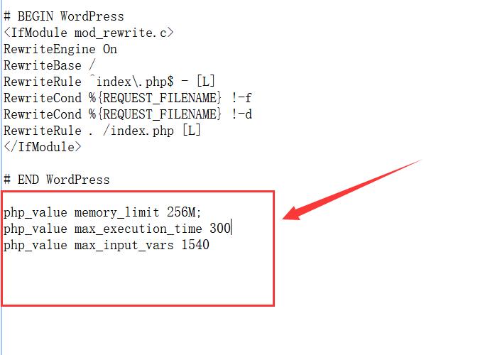 htaccess文件修改