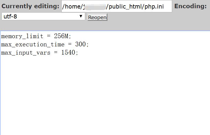 php.ini添加代码