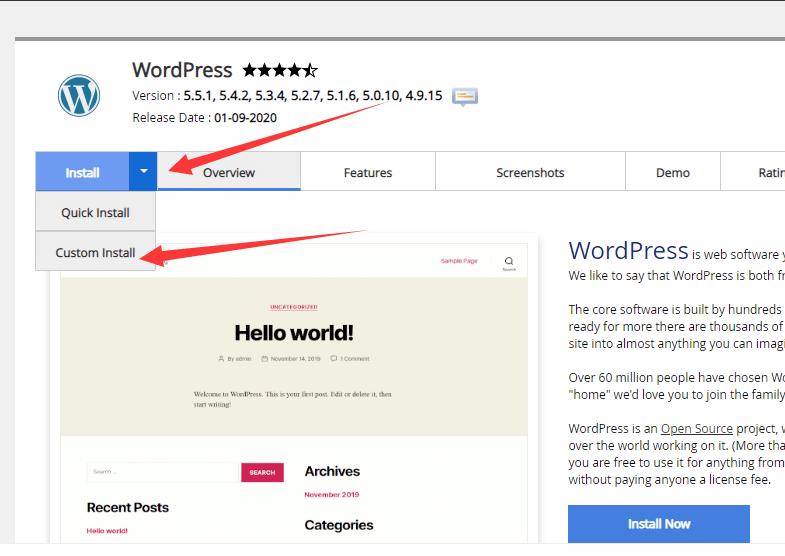 自定义安装wordpress
