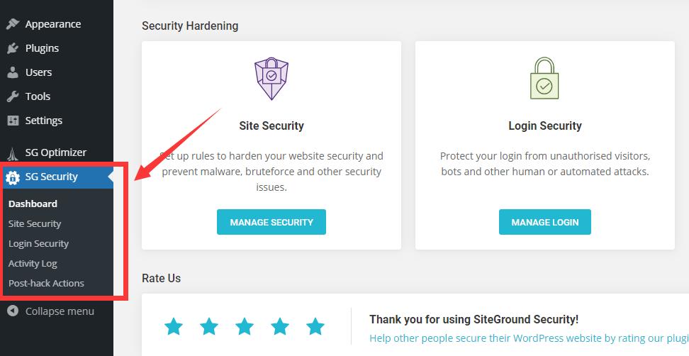 SiteGround Security选项