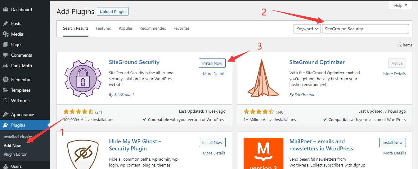 SiteGround Security插件安装